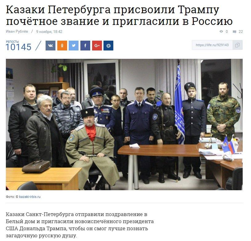 Бывшие политзаключенные коммунистических режимов призывают мир остановить агрессию России против Украины - Цензор.НЕТ 5237