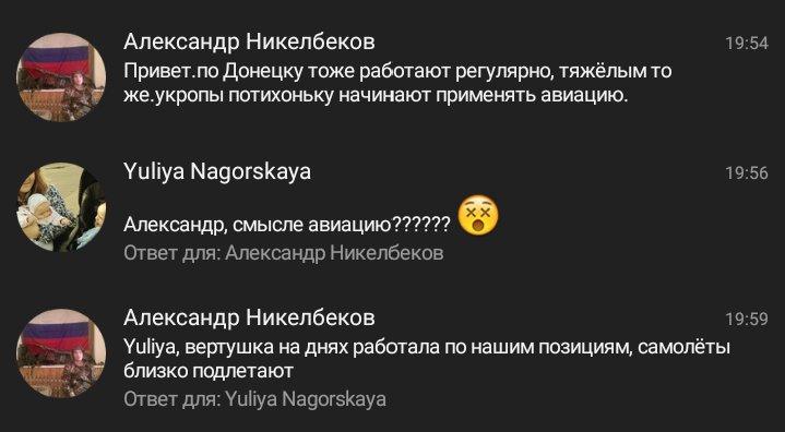 Российские полицейские избили пропагандистов телеканала Life в Москве (обновлено) - Цензор.НЕТ 9977