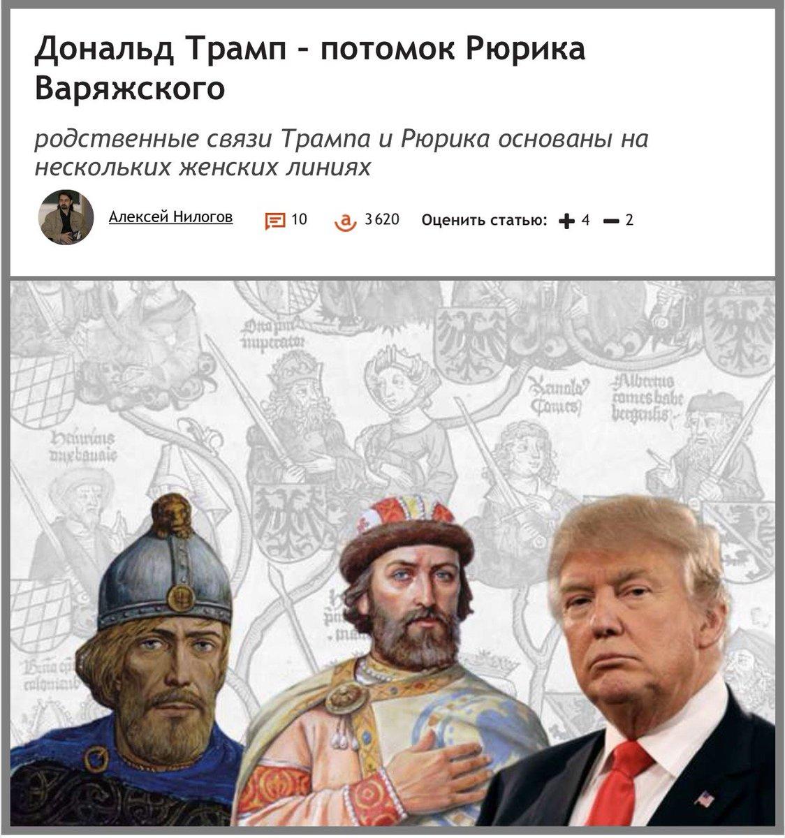 """""""Не стоит забегать вперед"""", - Песков заявил, что в Кремле не контактировали с командой Трампа - Цензор.НЕТ 2980"""
