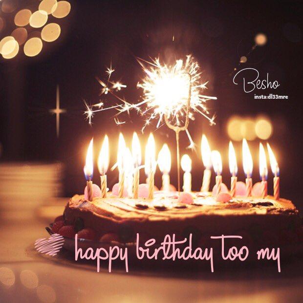 תג عيد ميلاد صديقتي בטוויטר
