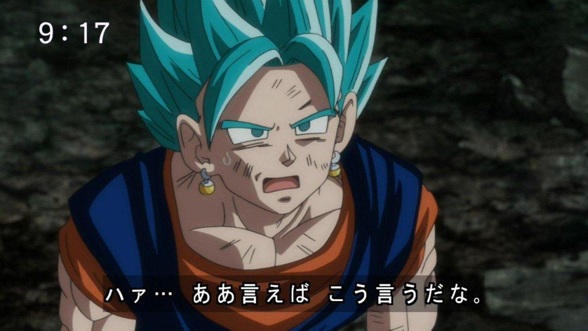 """禍汁100%ゼリー on Twitter: """"ポ..."""