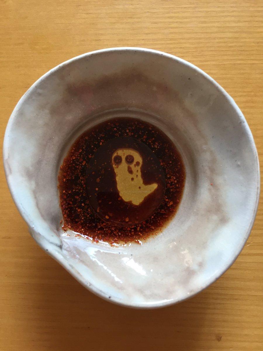 餃子のタレの中の幽霊。 https://t.co/RrZj786TBI