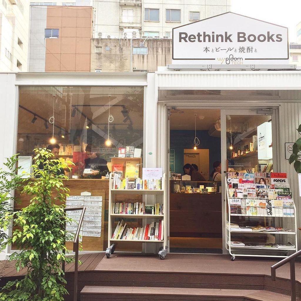 shop motif index of folk literature revised and enlarged