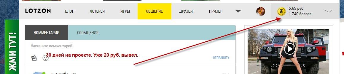 besplatnaya-onlayn-lotereya-s-vivodom-deneg