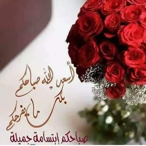 الأمـ ــل On Twitter صباح الغلا وتراحيبه صباح المحبه والورد داري الغاليه