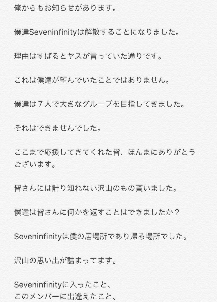 Twitter 横山 裕