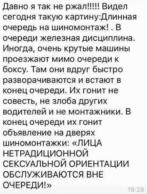 """""""Укравтодор"""" просит присылать фотографии состояния проезда на дорогах - Цензор.НЕТ 9436"""