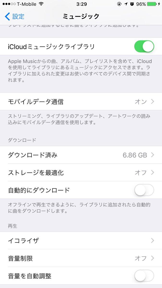 download sudden terror