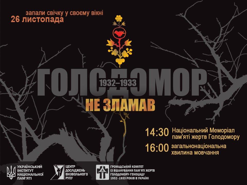"""""""Зажжем сегодня в 16:00 свечу, чтобы почтить память украинцев, погибших во время Голодоморов"""", - Турчинов - Цензор.НЕТ 4043"""