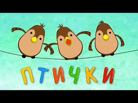 Детские песни для детского сада скачать бесплатно музыка веселые