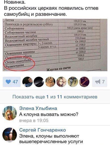 ОБСЕ отметила уменьшение количества обстрелов в Донецкой области и существенное увеличение на Луганщине - Цензор.НЕТ 3169