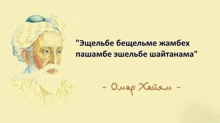 Задержан организатор розыгрыша Порошенко, - МИД Кыргызстана - Цензор.НЕТ 8321