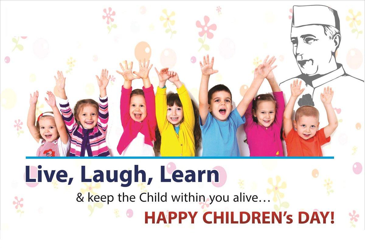 Amitabh Bachchan On Twitter T 2441 14th Nov Childrens Day