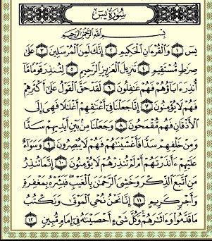عادل علي بن علي Auf Twitter صباحكم قرآن كريم إقرأ هذه الآيات