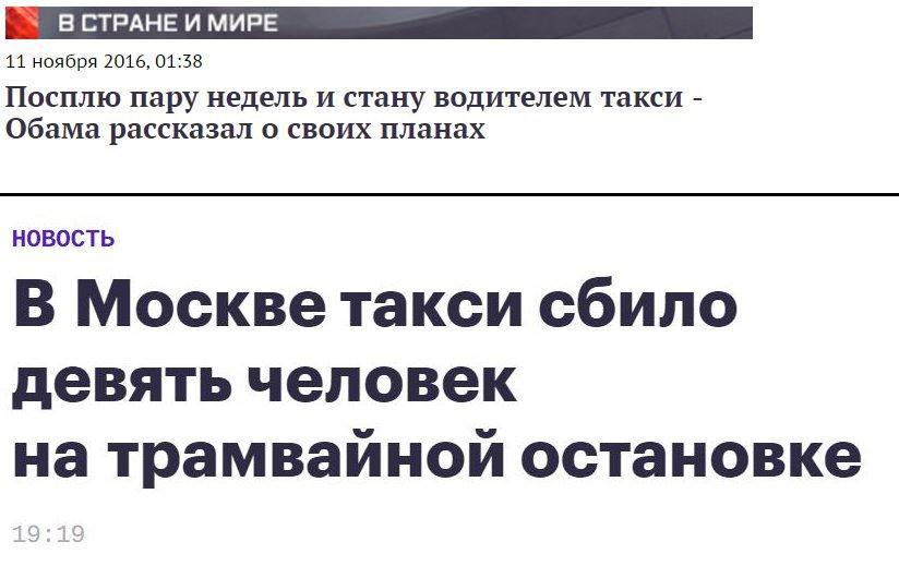 Путин и Трамп обсудили необходимость нормализации отношений России и США - Цензор.НЕТ 7547