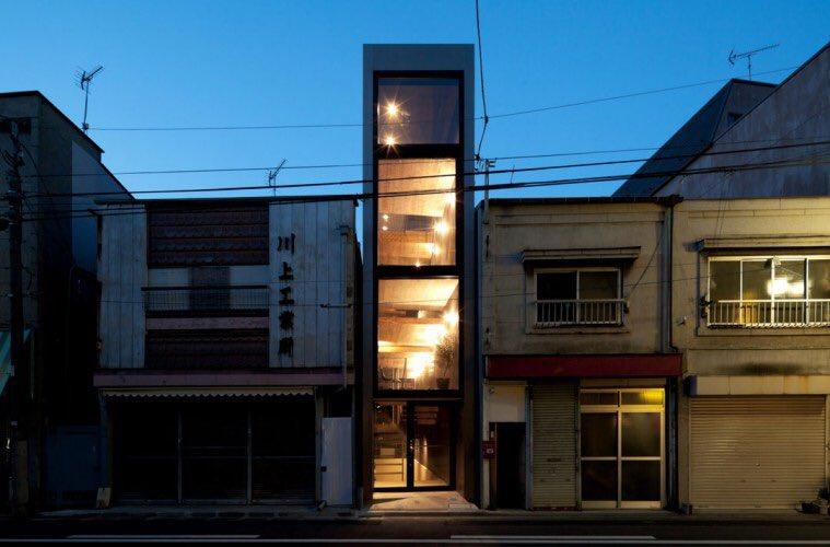 Cute Japanese 1.8M width house 😍