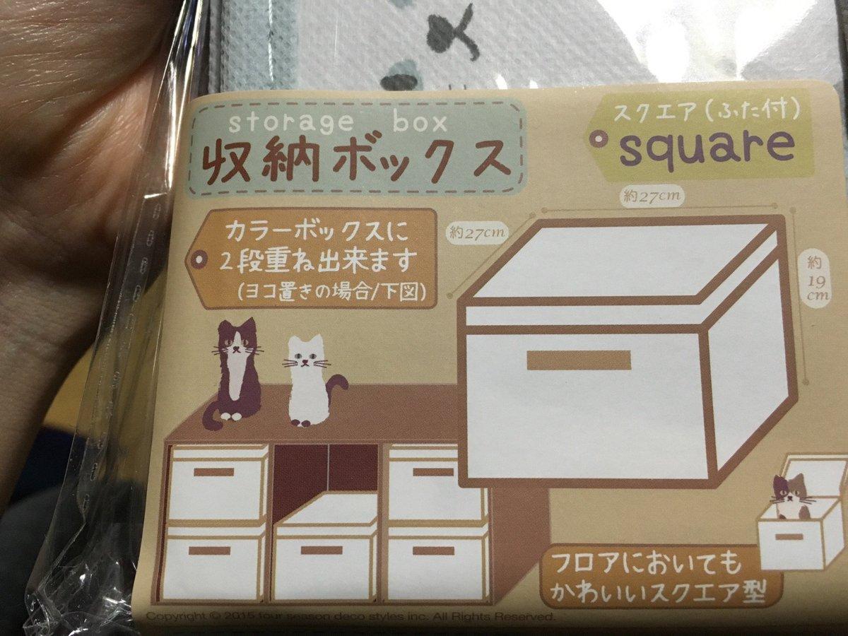 3コインズはね、これの収納ボックスを全力でお勧めする。 理由は…これが必要な人には何も言わずとも伝わると思う。