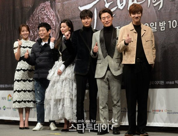 Image result for the legend of the blue sea cast