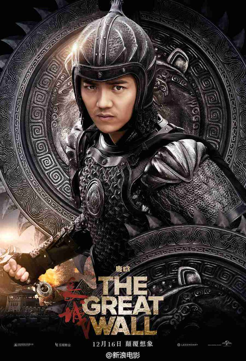Image result for luhan the great wall