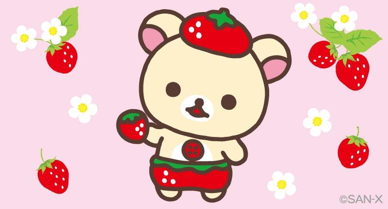 いちごが大好きなコリラックマが明日11月15日(いいいちごの日)に『とちぎのとちおとめ大使』に任命されることが決定♡コリラックマも大好きないちごに囲まれてとっても嬉しそう♪続報をお楽しみに~♪ #とちおとめ大使 #コリラックマ san-x.co.jp/blog/rilakkuma…