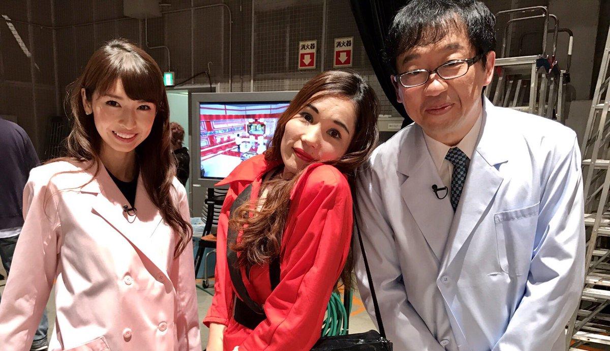 川村優希さんと平野ノラ