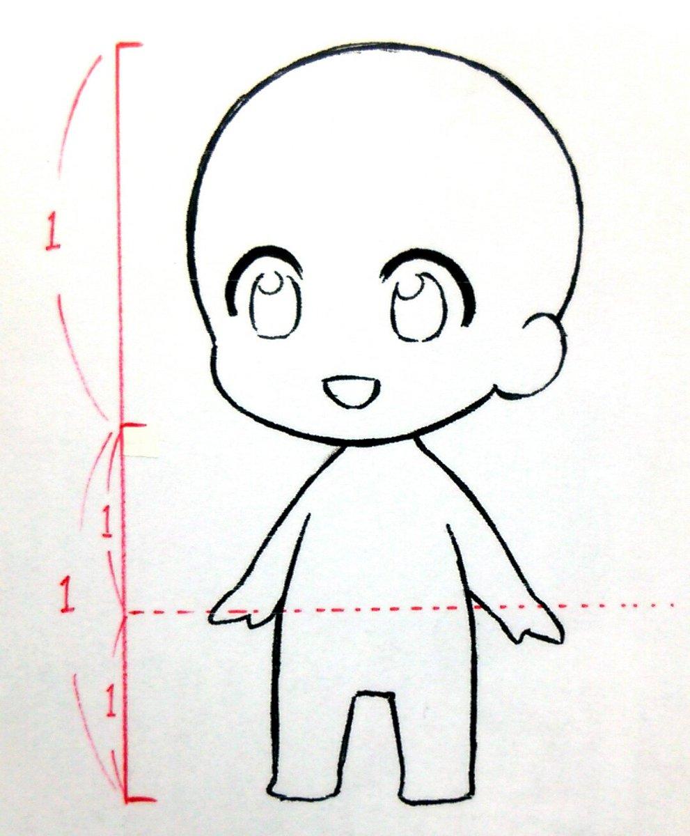 イラスト 描き方 輪郭