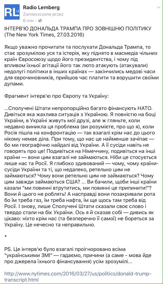 Наилучшее противодействие российской пропаганде - правда, - Турчинов поздравил работников радио, телевидения и связи - Цензор.НЕТ 5481