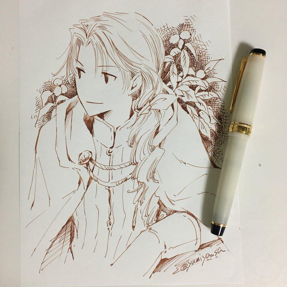 ゆみや A Twitter 20万年筆で描いた絵 皇子で 万年筆