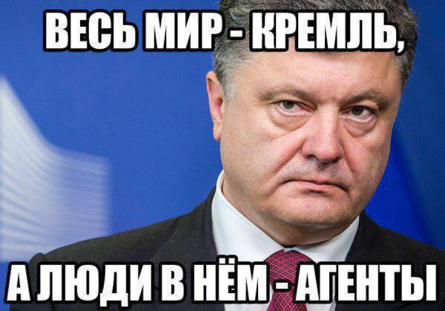Деканоидзе уходит в отставку с поста главы Нацполиции, - СМИ - Цензор.НЕТ 4174