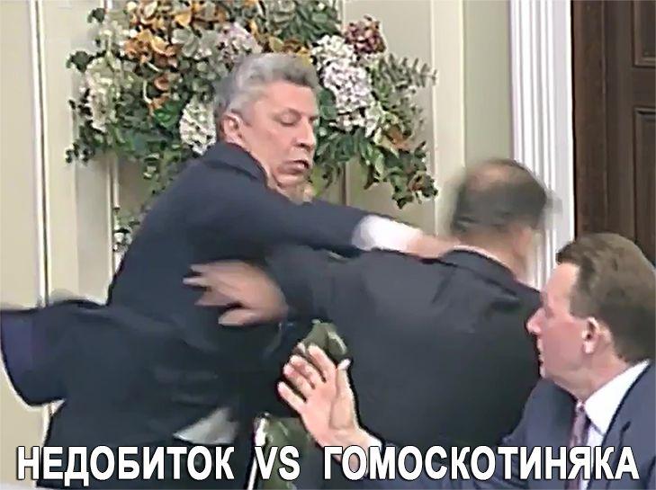 """""""Время, когда вы ломали кастетами и стульями головы депутатам, прошло"""", - после повторной драки с Ляшко, Бойко покинул согласительный совет - Цензор.НЕТ 5702"""