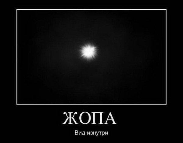 Русскими шиксами фото фото 373-222