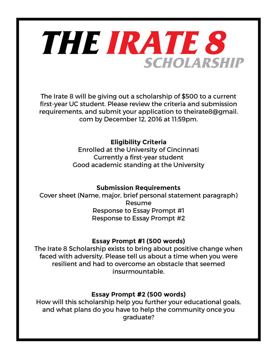 brooke ucbrookeduncan twitter the irate 8 will be giving out a scholarship apply by 12 12 16 to be considered theirate8 theirate8 com scholarship html pic com