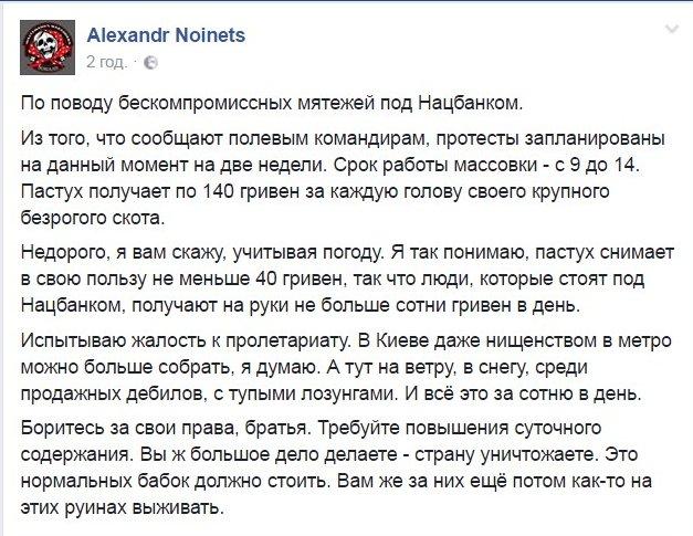 Путин и Трамп обсудили необходимость нормализации отношений России и США - Цензор.НЕТ 1931