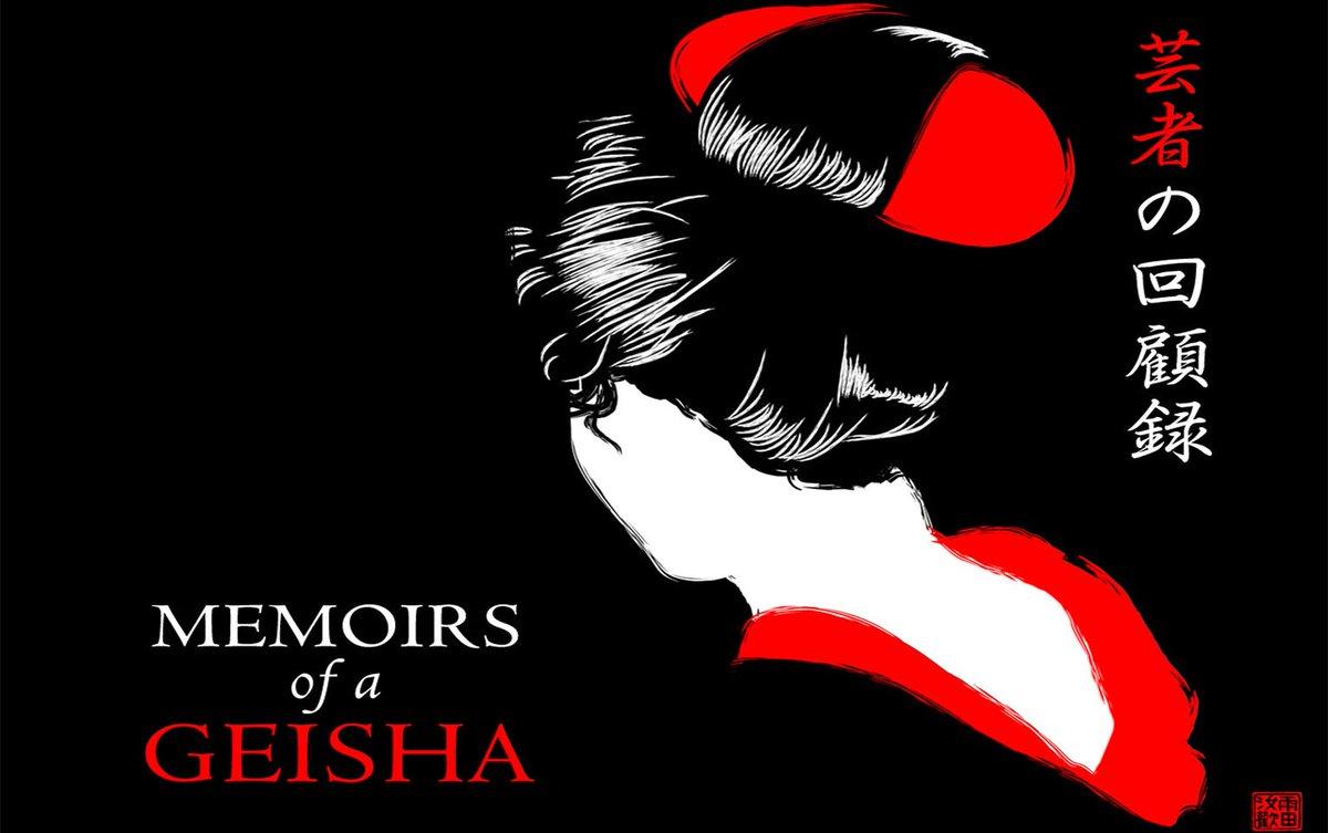Мемуары гейши фильм трейлер