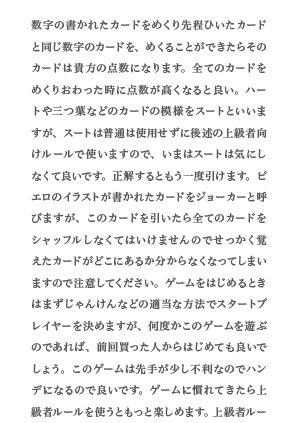 説明書本の中で掲載する「これ以上ないくらい酷い例」を神経衰弱をベースに作っているのだけど、なんかもう辛い。汚い日本語怖い。 https://t.co/HKeYI6HAHK