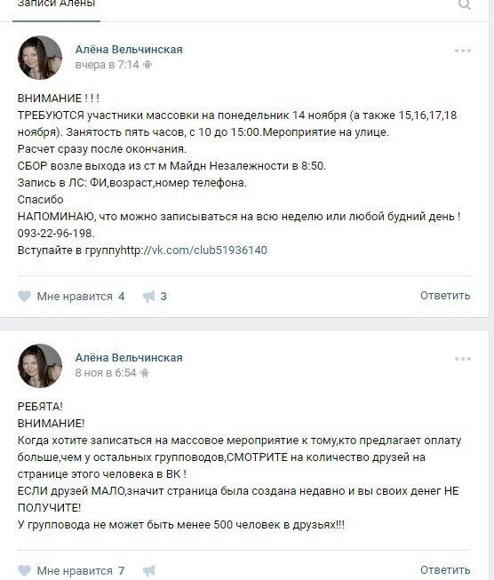 """Станция метро """"Оболонь"""" в Киеве закрывалась из-за сообщения о ложном минировании - Цензор.НЕТ 9593"""