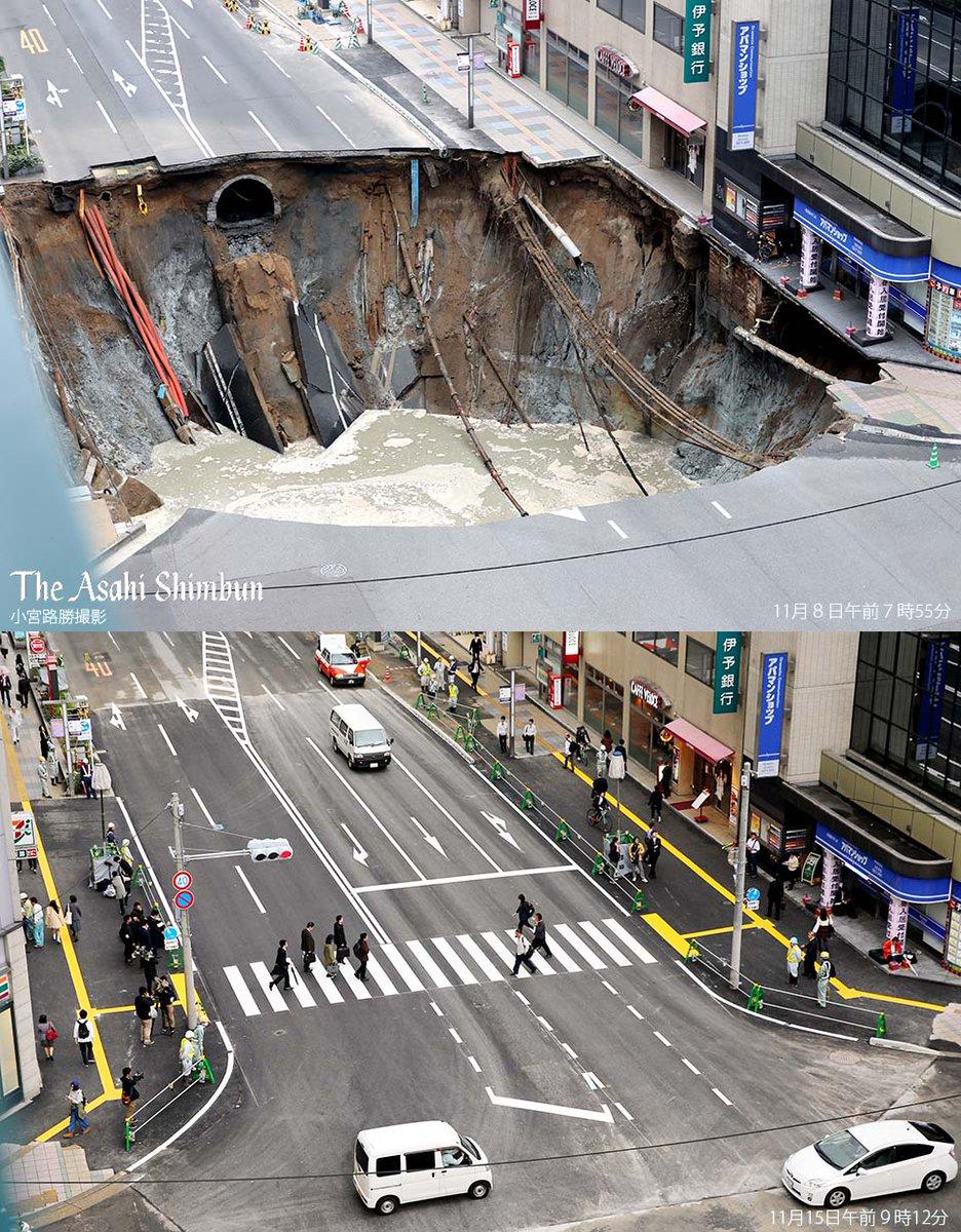 t.asahi.com/kahrJR博多駅前で起きた陥没事故で、陥没した道路の埋め戻しと舗装作業が完了し、人や車が通れるようになりました。写真上は陥没直後の現場、下は開通後の様子です。(志) #博多駅前陥没 pic.twitter.com/tRcVhOwd5v