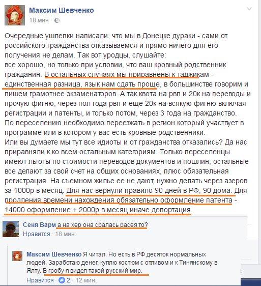 Следком РФ задержал министра экономразвития России Улюкаева за взятку в размере $2 млн - Цензор.НЕТ 8246