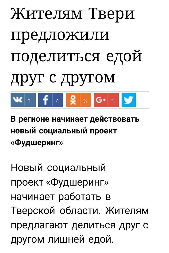 В Польше эксгумировали останки тел Качиньского и его супруги, погибших в авиакатастрофе под Смоленском - Цензор.НЕТ 7601