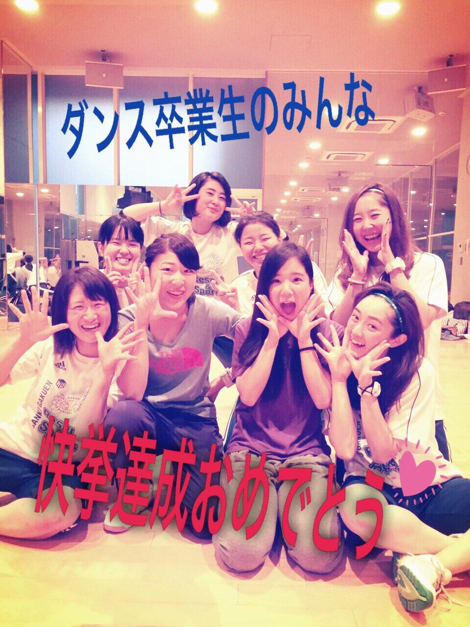 公式】福岡リゾート&スポーツ専...