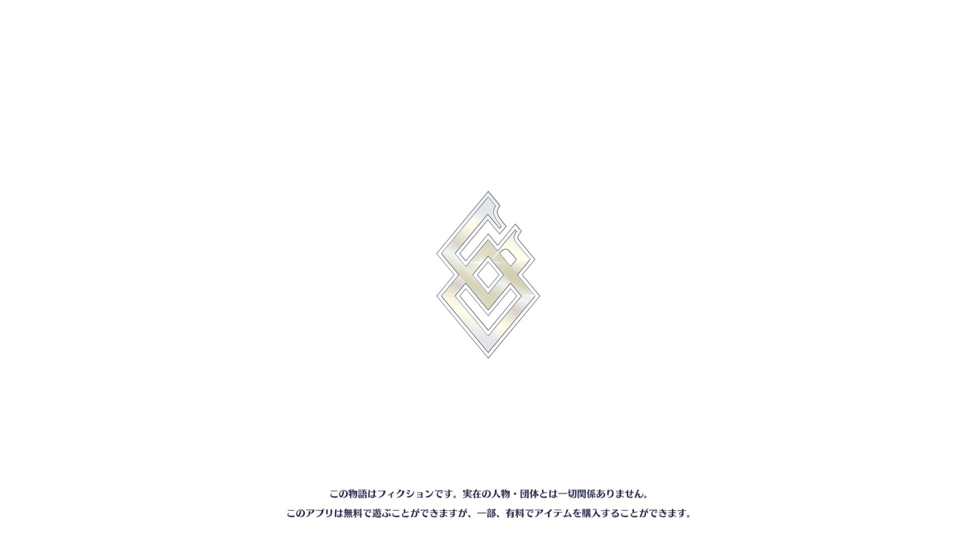 Til The Diamond Symbol In The Grand Order Logo Is Made Of A G And