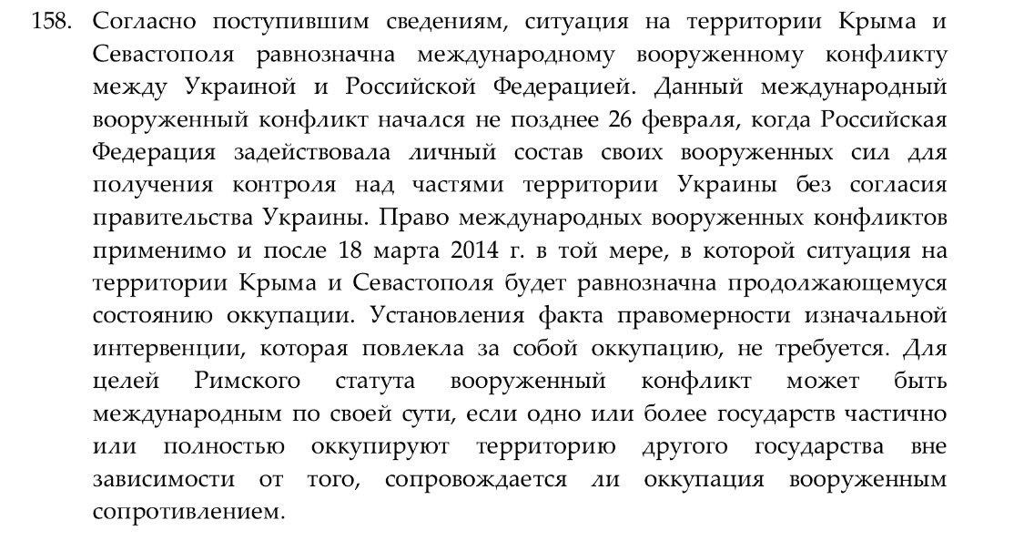 """К """"украинским диверсантам"""", задержанным оккупантами в Крыму, не пускают адвокатов - Цензор.НЕТ 7361"""