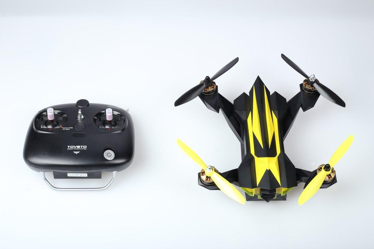 Commander un drone et avis dronex pro pro