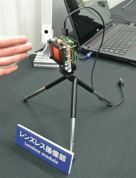 「レンズなし」のカメラを日立が開発 フイルムでレンズ代用、薄く軽く低価格に sankei.com/economy/news/1… pic.twitter.com/DsQalqOnKS