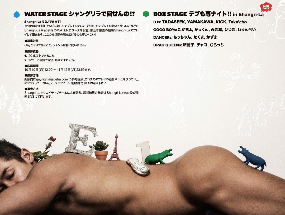 ☆ゲイが気になった画像を貼るスレ☆ Part.35 [無断転載禁止]©bbspink.comYouTube動画>4本 ->画像>366枚