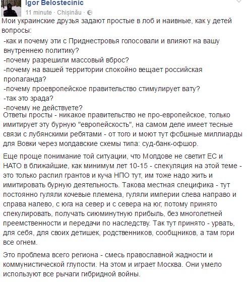 Рада в среду рассмотрит призыв к Европарламенту и Совету ЕС до конца 2016 года предоставить безвиз Украине - Цензор.НЕТ 7050