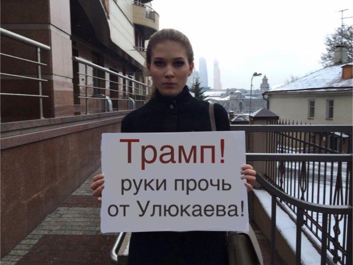 Суд отправил подозреваемого во взяточничестве главу Минэкономразвития Россия Улюкаева под домашний арест - Цензор.НЕТ 8622
