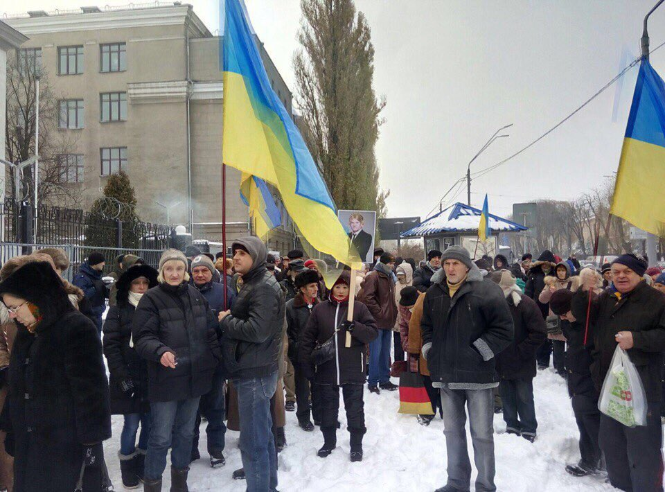 Protest action at the Ukrainian Embassy in Moscow: Online 1