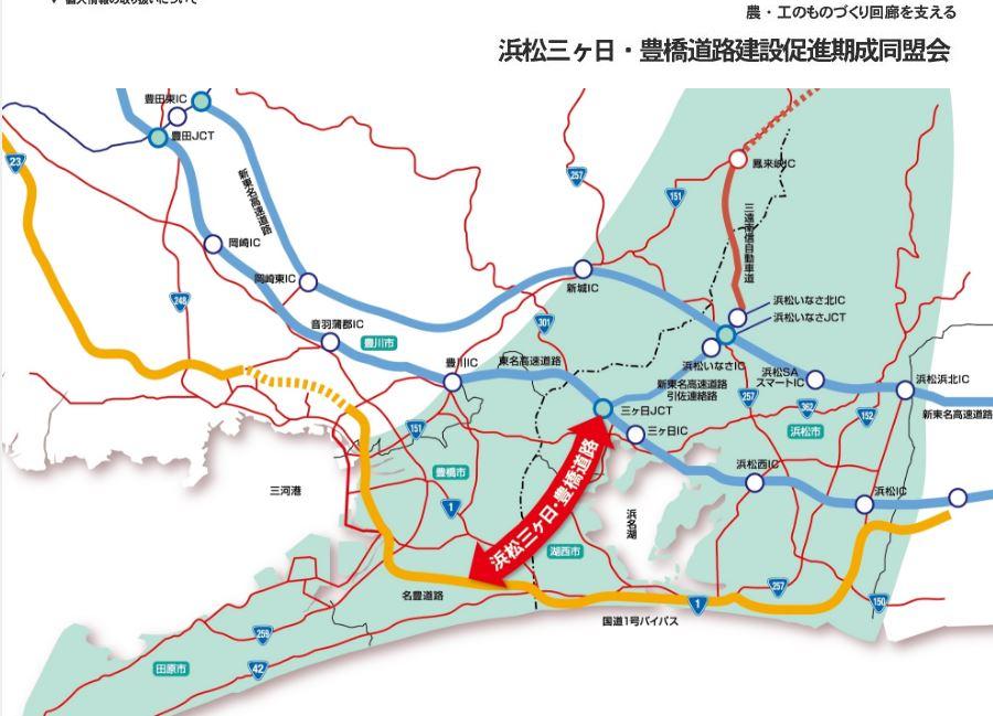 """浜松さやか Twitter પર: """"浜松三ヶ日・豊橋道路 東名・新東名、国道 ..."""