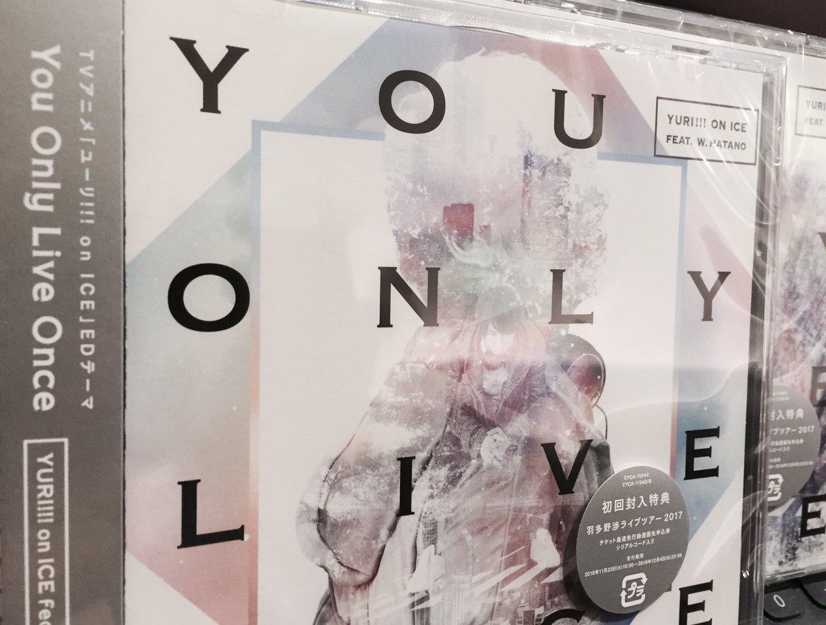 遂にサンプル完成! 「ユーリ!!! on ICE」のED曲『You Only Live Once』‼︎ 11月23日発売です。 どうぞ宜しくお願い致します!